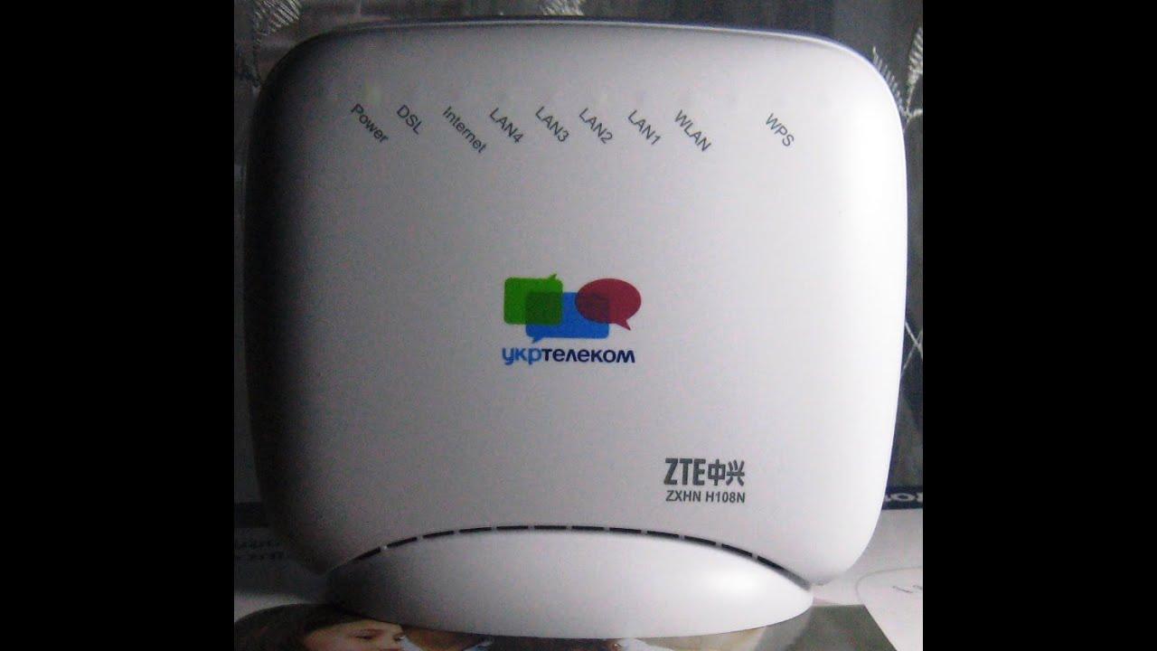 Настройка модема ZTE ZXHN H108N и ZTE ZXV10 H108L