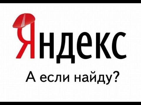 Webmaster yandex ru addurl xml - как добавить сайт в адурилку яндекса