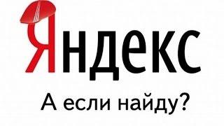Yandex Toloka . Определение сайтов с желтой рекламой(обучение)