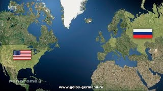 США: Германия не покупай российский газ он плохой! [Голос Германии]