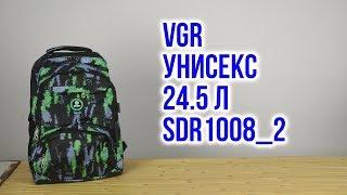 Розпакування VGR унісекс 45 х 32 x 17 см SDR1008_2