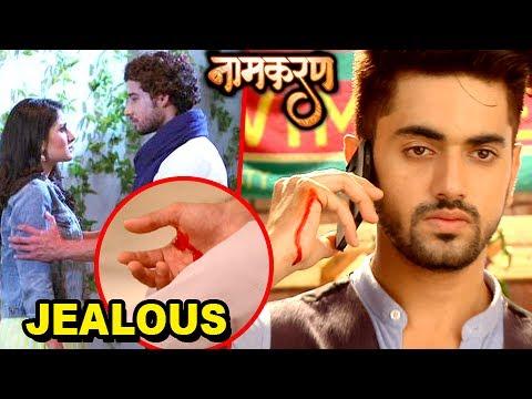 Avni And Ali Come Close | Neil JEALOUS And HURT Himself | Naamkaran thumbnail