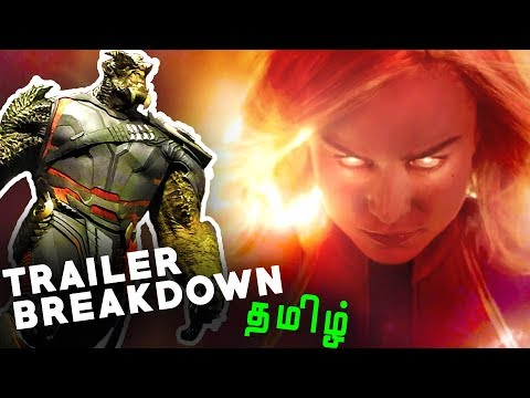 Captain Marvel Trailer BREAKDOWN (தமிழ்)