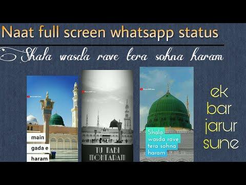 Heart Touching Naat Full Screen Whatsapp Status Shala