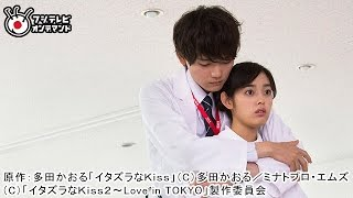直樹と琴子が夜勤をしていると、斗南病院に救急患者が運ばれてきた。直...