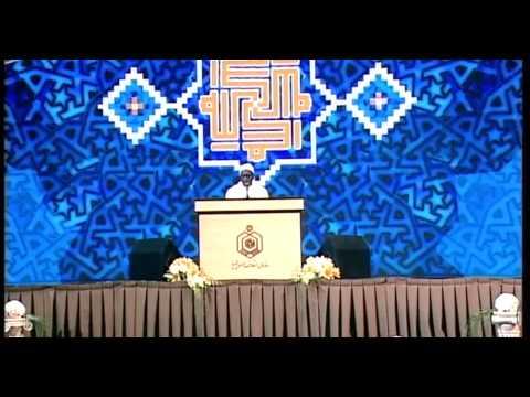 Recital Coran de Mouhamed Bousso en Iran