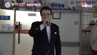 가수  이상근  뛰어봅시다 (타이틀곡) 전국트로트가수 …