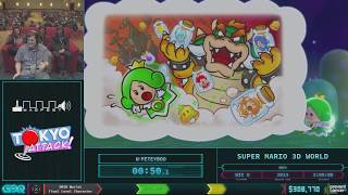 Super Mario 3D World by peteyboo in 1:51:54 - AGDQ 2018 - Part 52