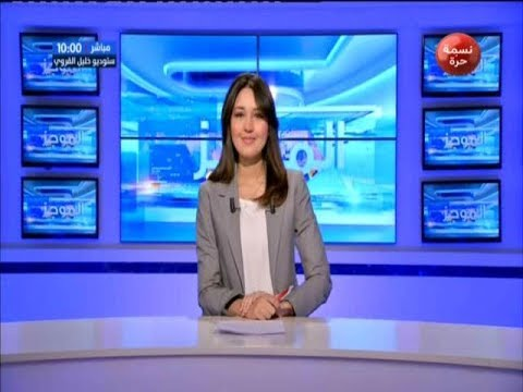 Flash News de 10h00 du Vendredi 14 Septembre 2018 - Nessma Tv