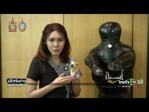 Saen Suk Smart City - Thai Rath TV (30 July 2016)