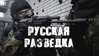 ИСТОРИЯ РУССКОЙ РАЗВЕДКИ - МОРСКИЕ ВОЙНЫ. Документальные фильмы, детективы HD.