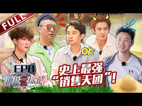 "[eng-sub]""go-fighting!""-s5-ep8-the-return-of-sun-honglei-brought-mirth-to-everyone!-20190630"