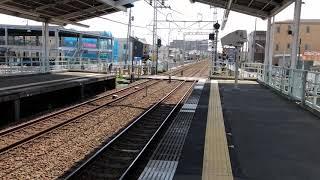 小田急線 高座渋谷駅