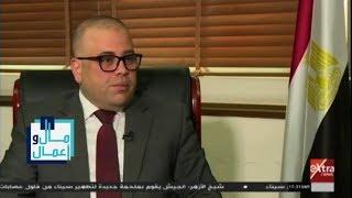 مال وأعمال| فرص الاستثمار في قطاع التعليم في مصر