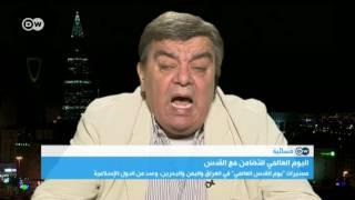 فيديو.. سليمان النمر: إيران تستغل القضية الفلسطينية في مواجهتها للسعودية