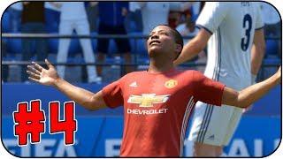 FIFA 17 [История] - Часть 4 - Неожиданный поворот