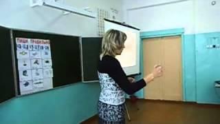 Урок-проект русского языка в 3 кл.:
