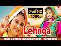 Download Lehnga Haryanvi Song !! Album:- Dhabben. S.S Sartaj !! New Hot song MP3 song and Music Video
