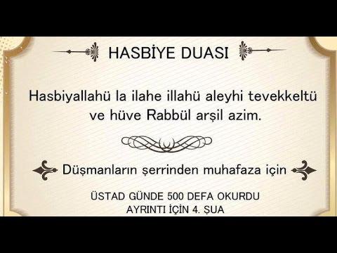 Hasbiye Duası   Kayıp Dualar