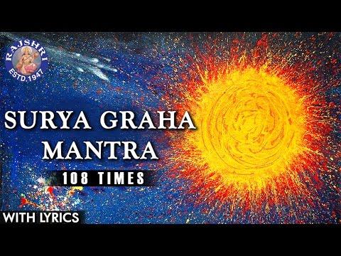Surya Shanti Graha Mantra 108 Times With Lyrics - Navgraha Mantra - Surya Graha S