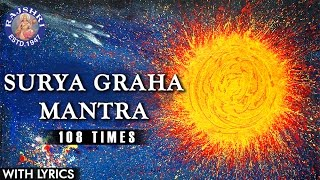 surya shanti graha mantra 108 times with lyrics navgraha mantra surya graha s