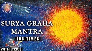 surya shanti graha mantra 108 times with lyrics navgraha mantra surya graha s