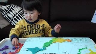 現在2歳7カ月。この教材のおかげで、あっという間に都道府県を覚えまし...