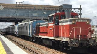 【JR】9675レ キハ261系1000番台8B(鋼体)甲種輸送 豊栄発車