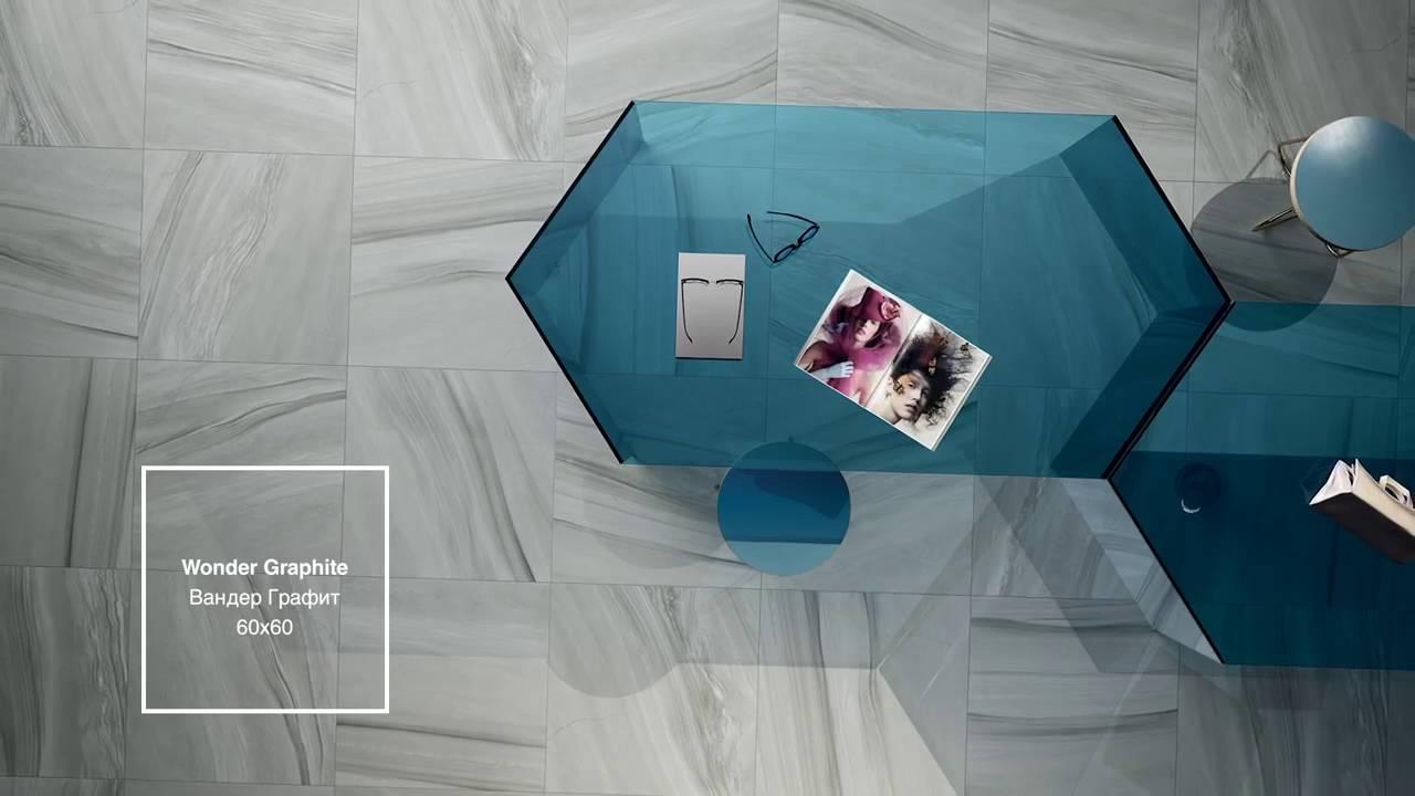 Керамическая плитка березакерамика в могилеве по выгодной цене от производителя. Желаете купить плитку березакерамика высокого качества?. Звоните нам!