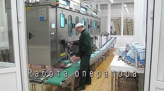 work of Elecster Finnpack aseptic line