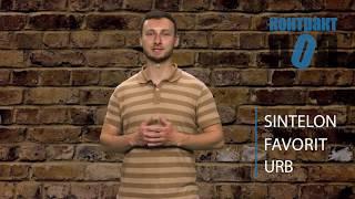 видео Коммерческие иглопробивные покрытия