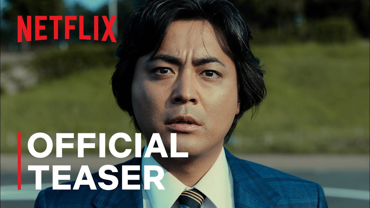 The Naked Director Season 2   Official Teaser   Netflix