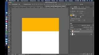 Как поменять цвет у фигур в фотошопе(Уроки фотошопа для начинающих. Фигуры часть 5: «Как поменять цвет у фигур photoshop» В этом видео я расскажу..., 2016-04-10T12:29:23.000Z)