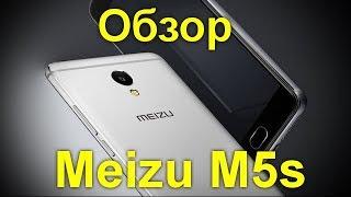 Обзор смартфона Meizu M5s:  классный бюджетник с быстрой зарядкой