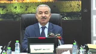 """لجنة تحقيق فلسطينية في قضية لقاحات """"قاربت صلاحيتها على الانتهاء"""""""