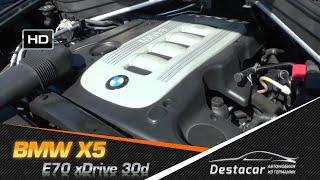 Автомобиль из Германии. BMW X5.(Тут мы подробно рассказываем о немецком автомобильном рынке. Осмотры, тест-драйвы, покупка авто и многое..., 2012-06-14T07:46:31.000Z)