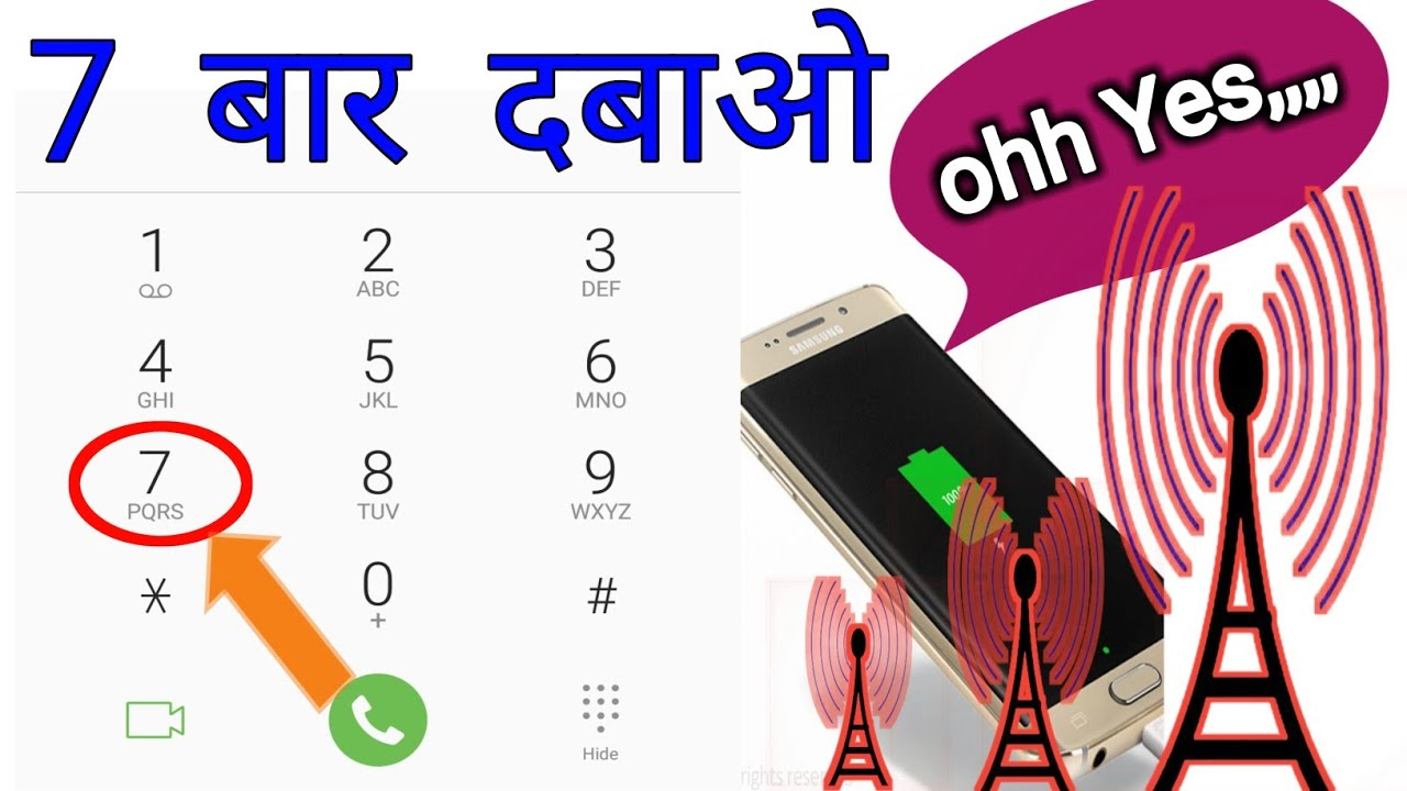 3 Amazing Mobile Phone Function In Dec 2019 || by technical boss