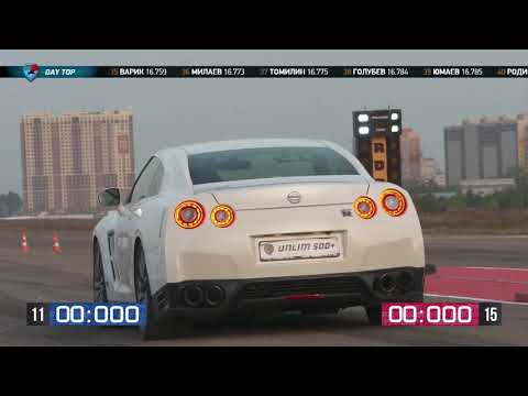 1/4 Unlim 2018. 850hp Porsche 911 turbo s vs 1350hp Nissan GT-R. Unlim Highlights.