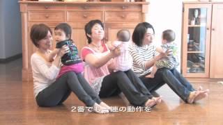 生後すぐからできる赤ちゃんのリズム体操「きらきら青い海」CD16振...