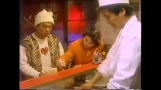 1992年CM ハウス食品 うまいっしょ 「麺に、スープに、北の本格。」 田...