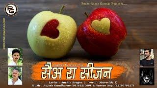 Himachali Pahari Song 2019 Sev Ra Seezan By Maverick. K | Naveen Negi | PahariGaana Production