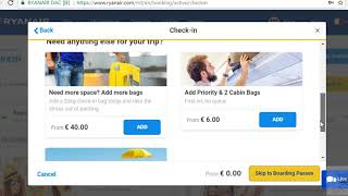 регистрация онлайн Ryanair