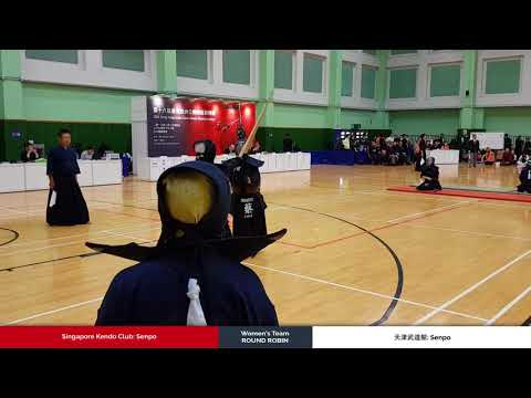 3member Ladies Team Round Robin - Singapore Kendo Club vs 天津武道館 - Senpo