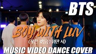 BTS (방탄소년단) - '작은 것들을 위한 시(Boy With Luv) feat.Halsey' MV cover dance(full dance cover coming soon)