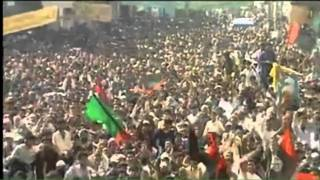 Nawaz Sharif Qadam Barhao , Inqelab Se Mulk bchao - PML N Youth Wing 2012 New Song