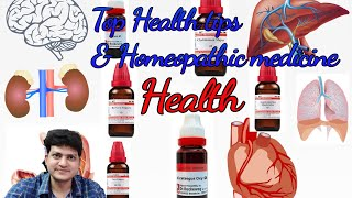 Best Tips for healthy Heart Lungs Liver Stomach kidney and Brain ? & Homeopathic Medicine ?
