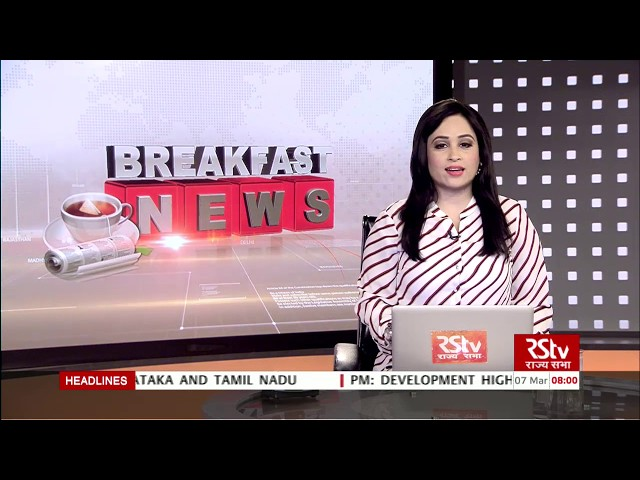 English News Bulletin – Mar 07, 2019 (8 am)
