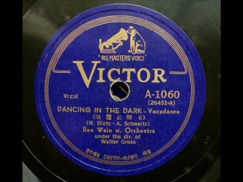 Bea Wain - DANCING IN THE DARK