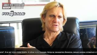 Том Платц. Интервью часть-2 / Tom Platz Interview Part-2