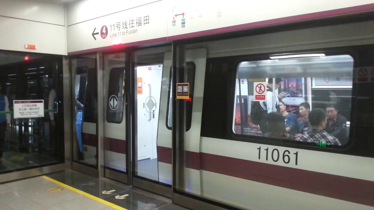 深圳地鐵機場線(11號線)--車公廟交匯站發車(往福田站) - YouTube